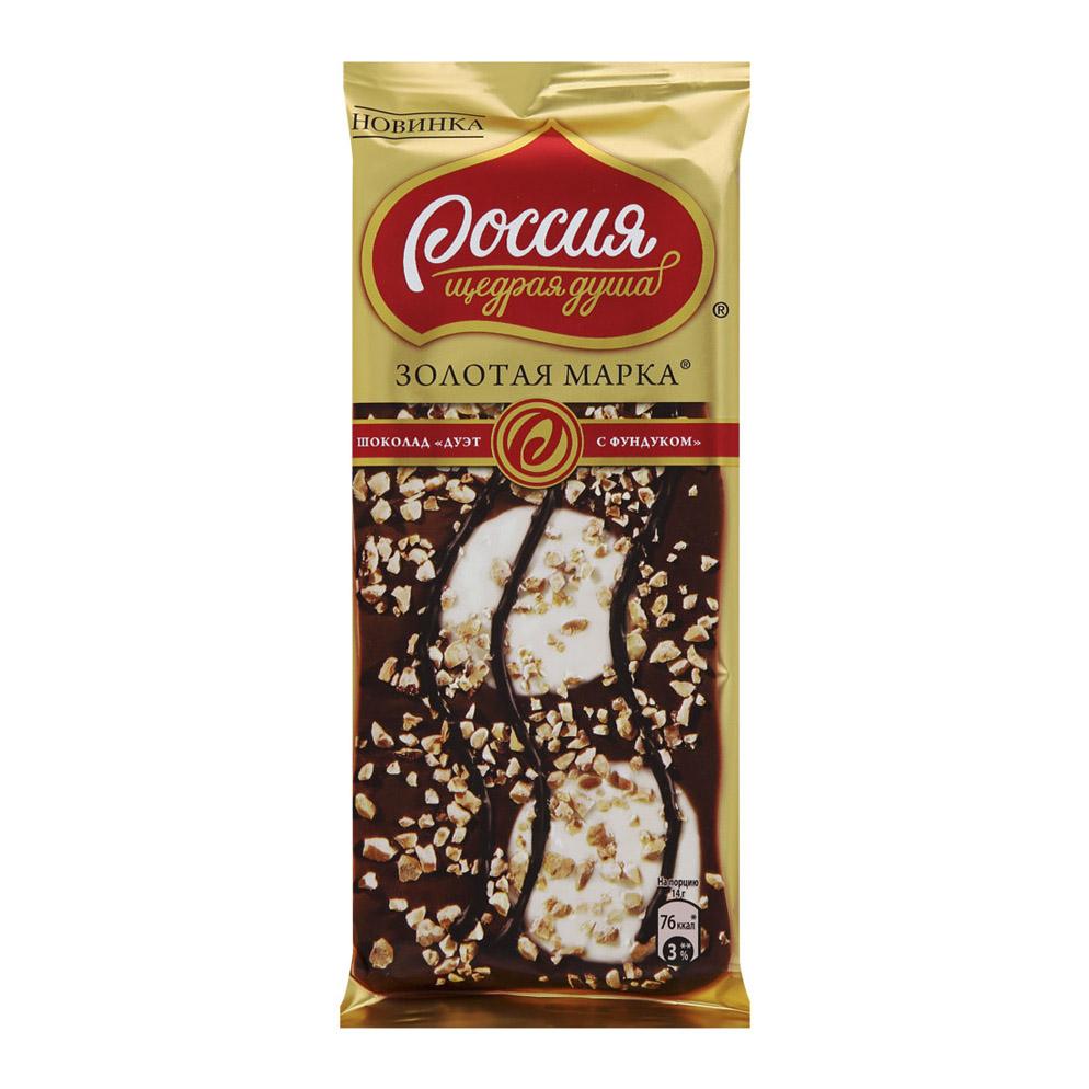 шоколад россия щедрая душа молочный белый пористый 82 г Шоколад молочный Россия Щедрая душа Золотая Марка душа Дуэт с фундуком декорированный 85 г