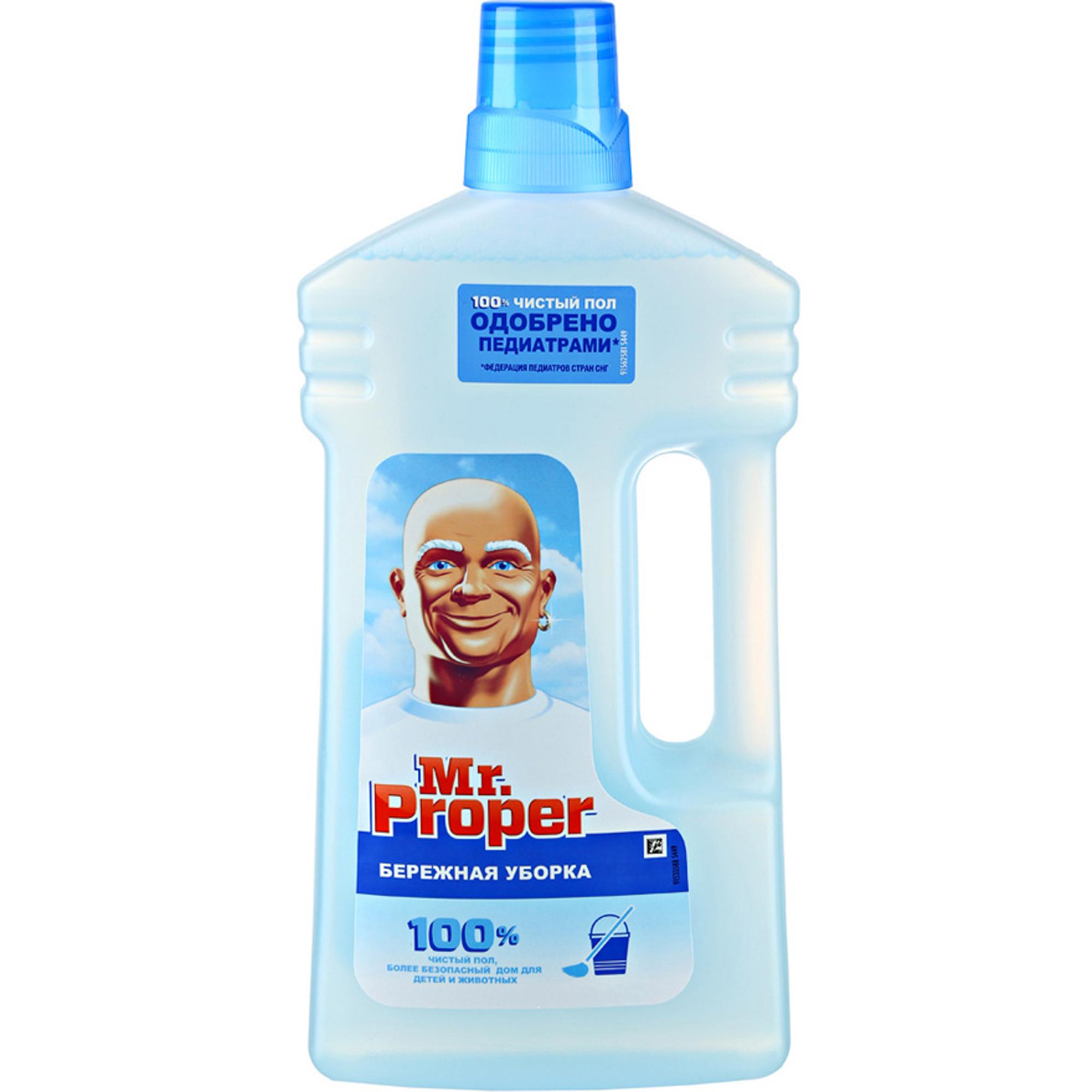 Купить Моющая жидкость для полов и стен Mr. Proper Бережная уборка 1 л, моющее средство, Италия