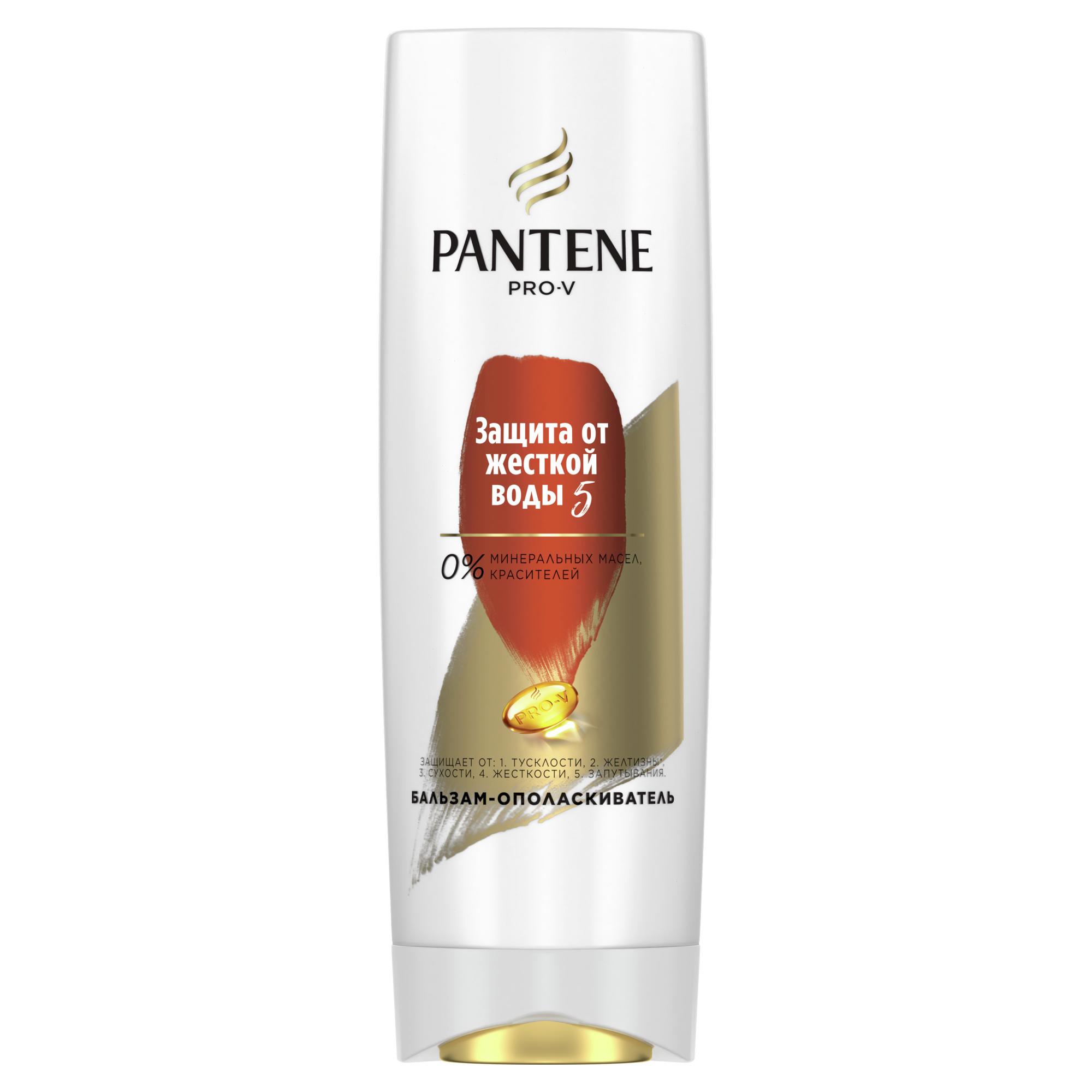 Бальзам-ополаскиватель Pantene Pro-V Защита от жесткой воды 360 мл pantene бальзам ополаскиватель защита от потери волос для ломких волос 360 мл