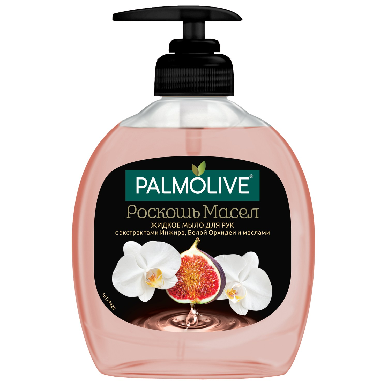 Жидкое мыло Palmolive Роскошь Масел с экстрактами инжира, белой орхидеи и маслами 300 мл гель для душа palmolive роскошь масел с экстрактом инжира белой орхидеи и маслами 250 мл 2 шт