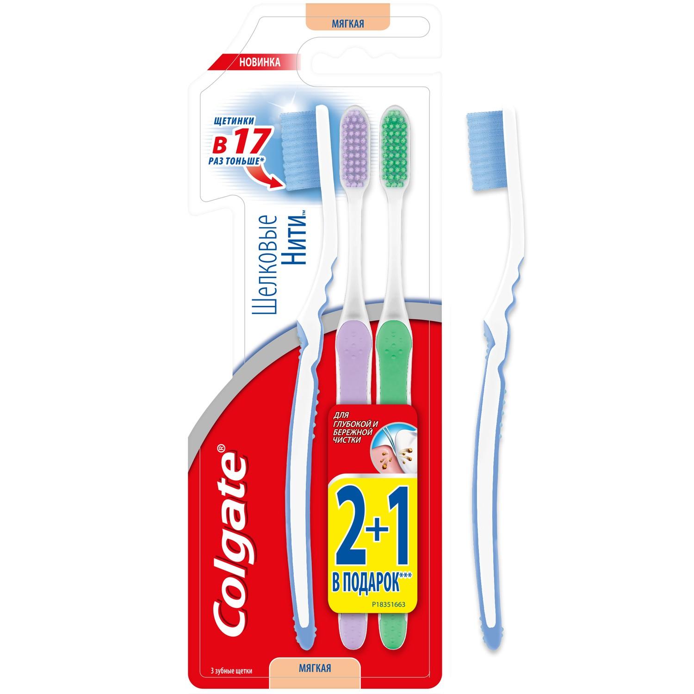 Зубная щетка Colgate Шелковые нити 3 шт фото