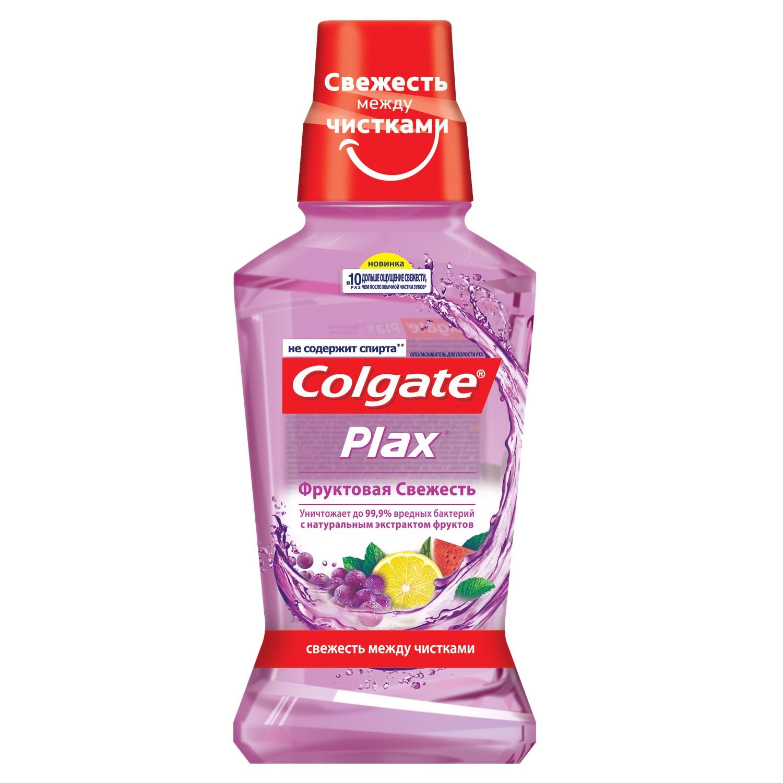 Фото - Ополаскиватель для полости рта Colgate Plax Фруктовая свежесть 250 мл ополаскиватель для полости рта colgate plax фруктовая свежесть 250 мл