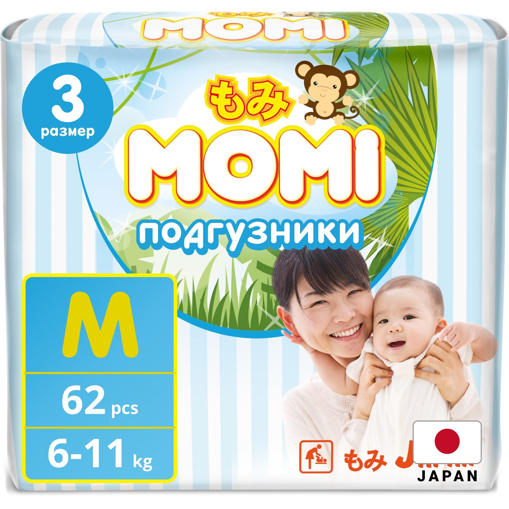 Купить Подгузники Momi 6-11 кг 62 шт, Для детей,