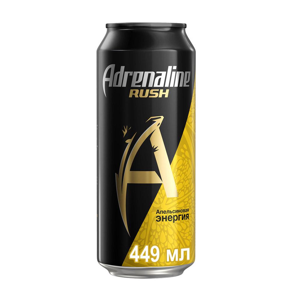 Напиток энергетический Adrenaline Rush Juicy Апельсиновая энергия 449 мл