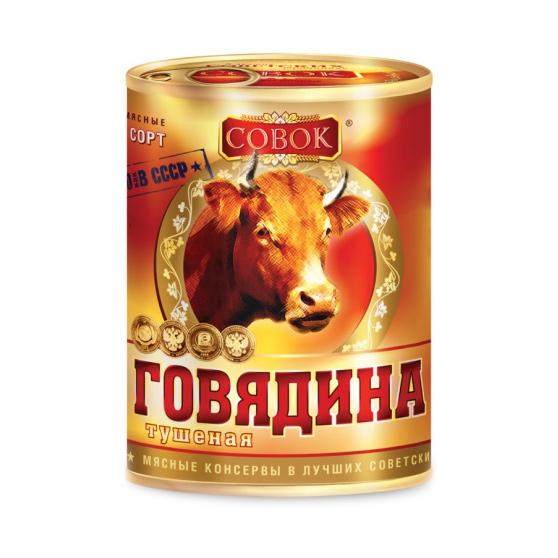 говядина тушеная главпродукт экстра высший сорт гост 525 г Говядина тушеная Совок высший сорт ГОСТ 338 г