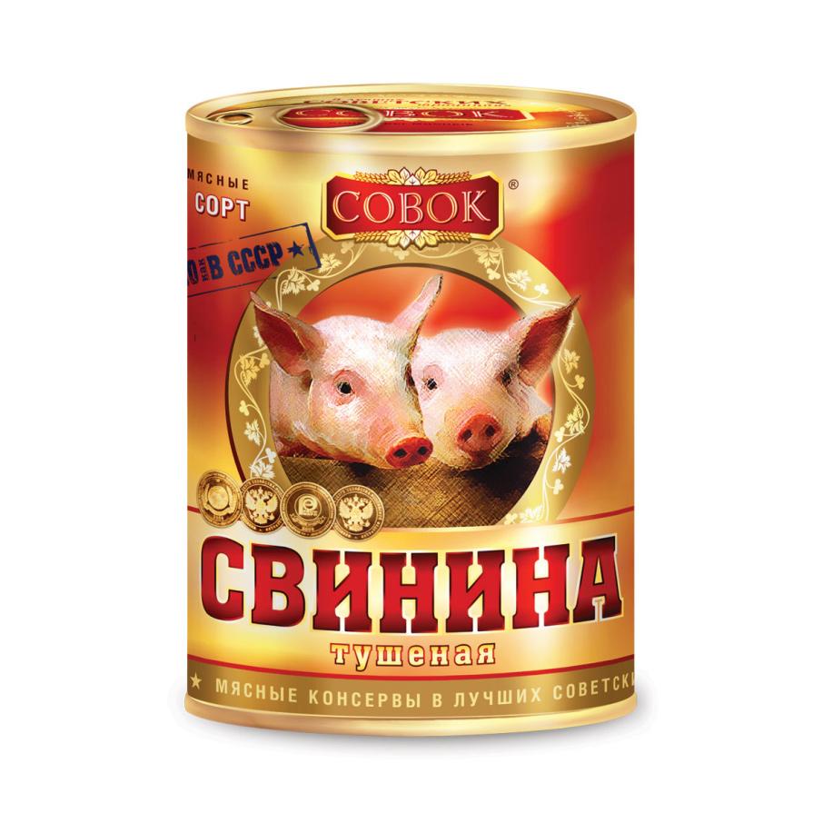 Свинина тушеная Совок высший сорт ГОСТ 338 г рузком экстра свинина тушеная высший сорт гост 325 г