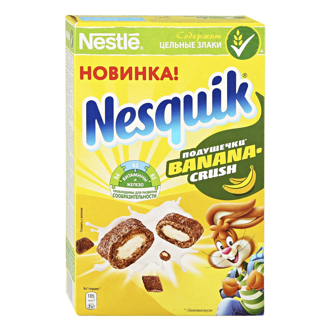 Завтрак Nesquik Банановые подушечки 220 г.