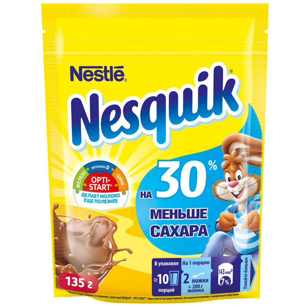 Какао-напиток Nesquik Opti-Start 135 г.