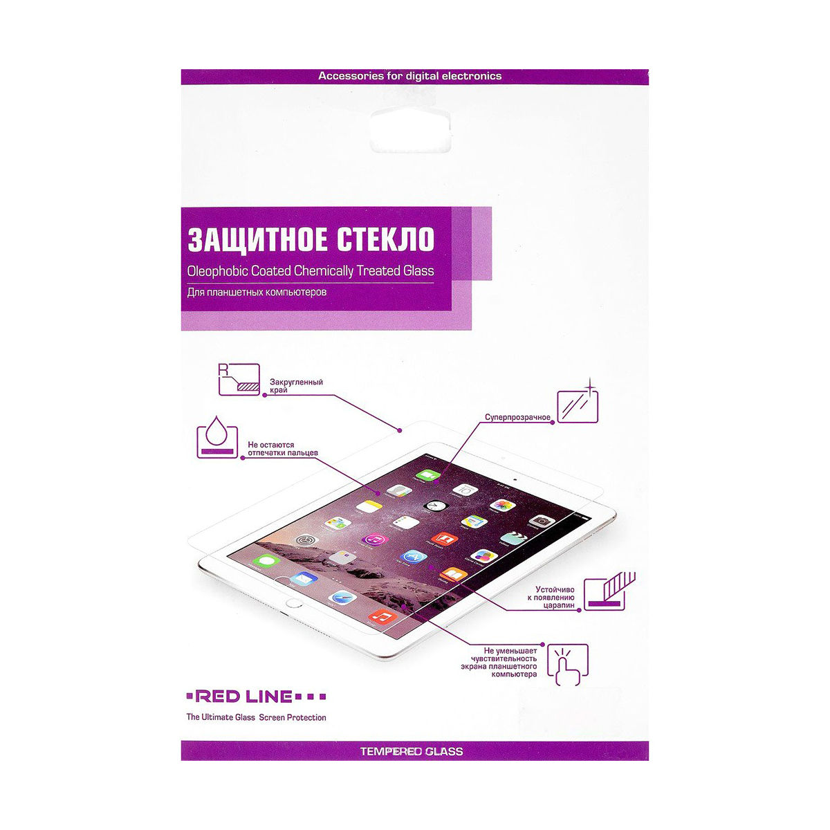 Защитное стекло Red Line Tempered Glass для iPad mini 4/iPad (2019)