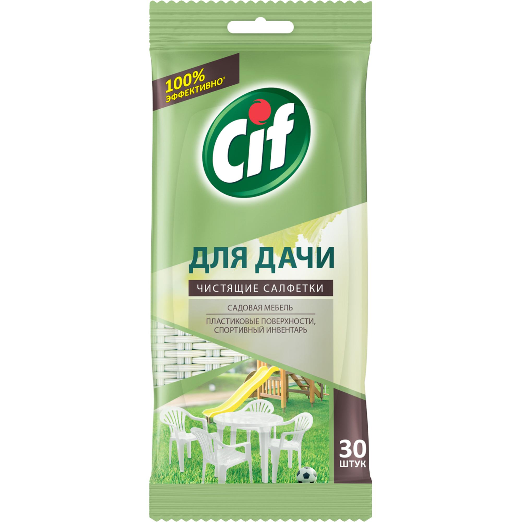 Чистящие салфетки Cif Для дачи Универсальные 30 шт