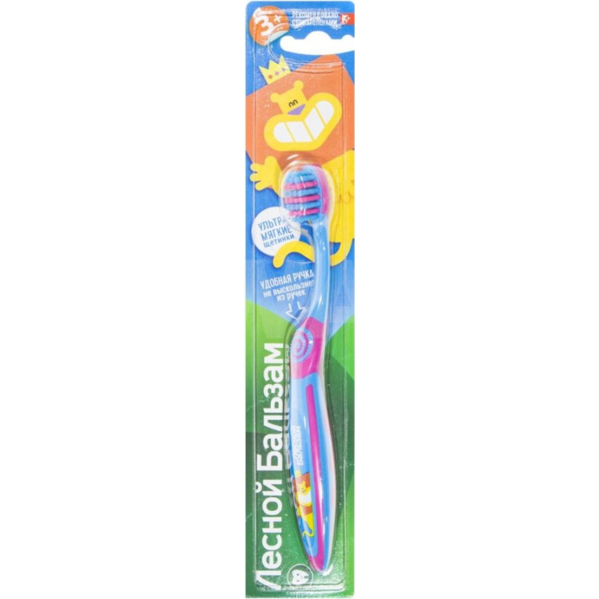 Зубная щетка Лесной Бальзам Детская от 3 лет Ультрамягкая.