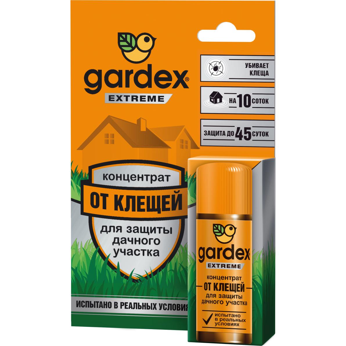 Концентрат Gardex Extreme для защиты дачного участка от клещей 50 мл.