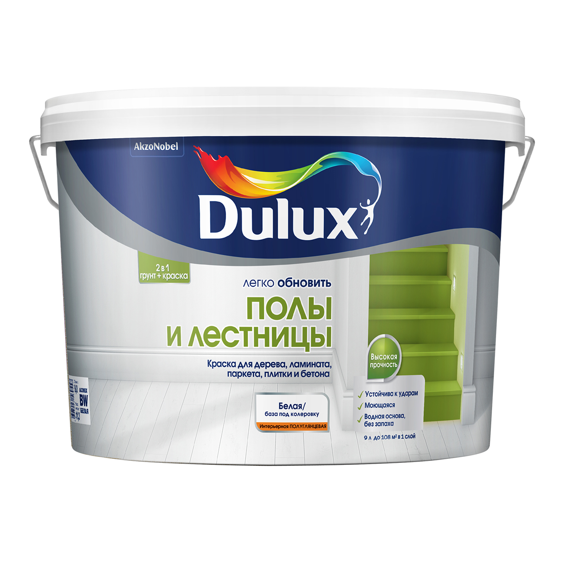 Краска Dulux полы и лестницы 9л bw