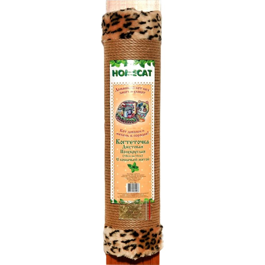 Когтеточка для кошек HOMECAT C кошачьей мятой полукруглая джутовая с мехом 58x11 см.