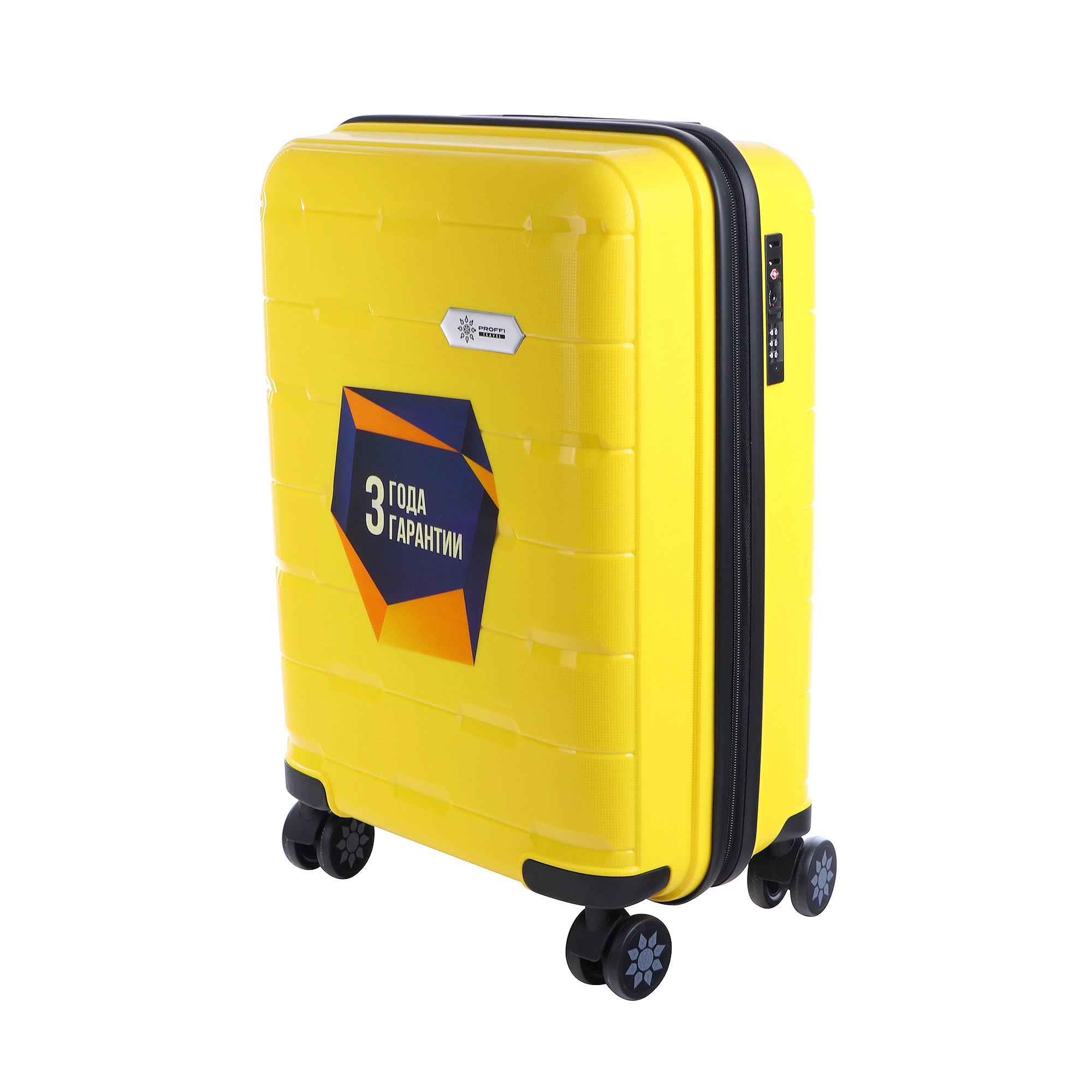 Чемодан Proffi travel tour fashion 20 pp пластиковый малый 55х37х22 желтый