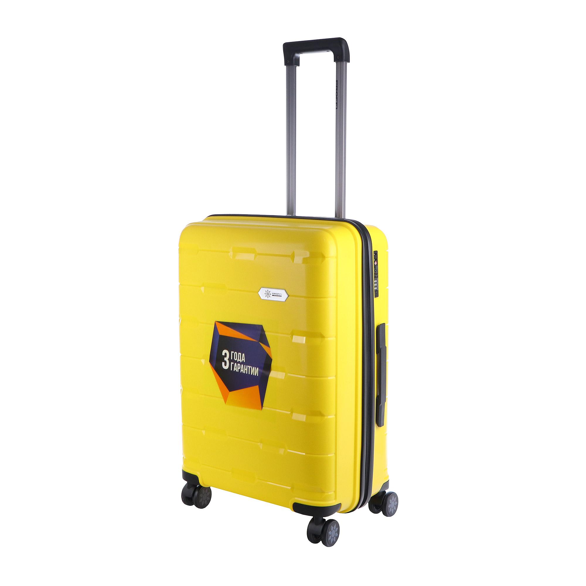 Чемодан Proffi travel tour fashion 24 pp пластиковый средний 64,5х47х27 желтый фото