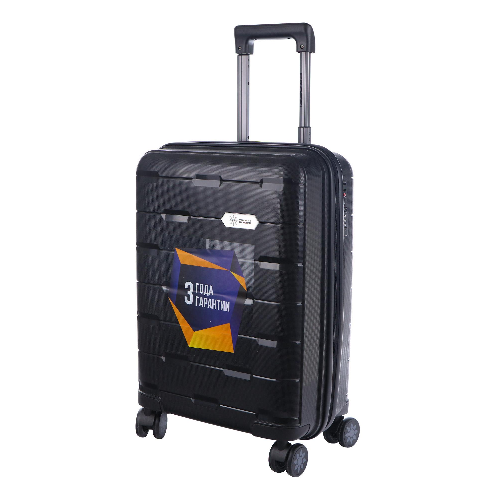 Чемодан Proffi travel tour fashion 20 pp пластиковый малый 55х37х22 черный