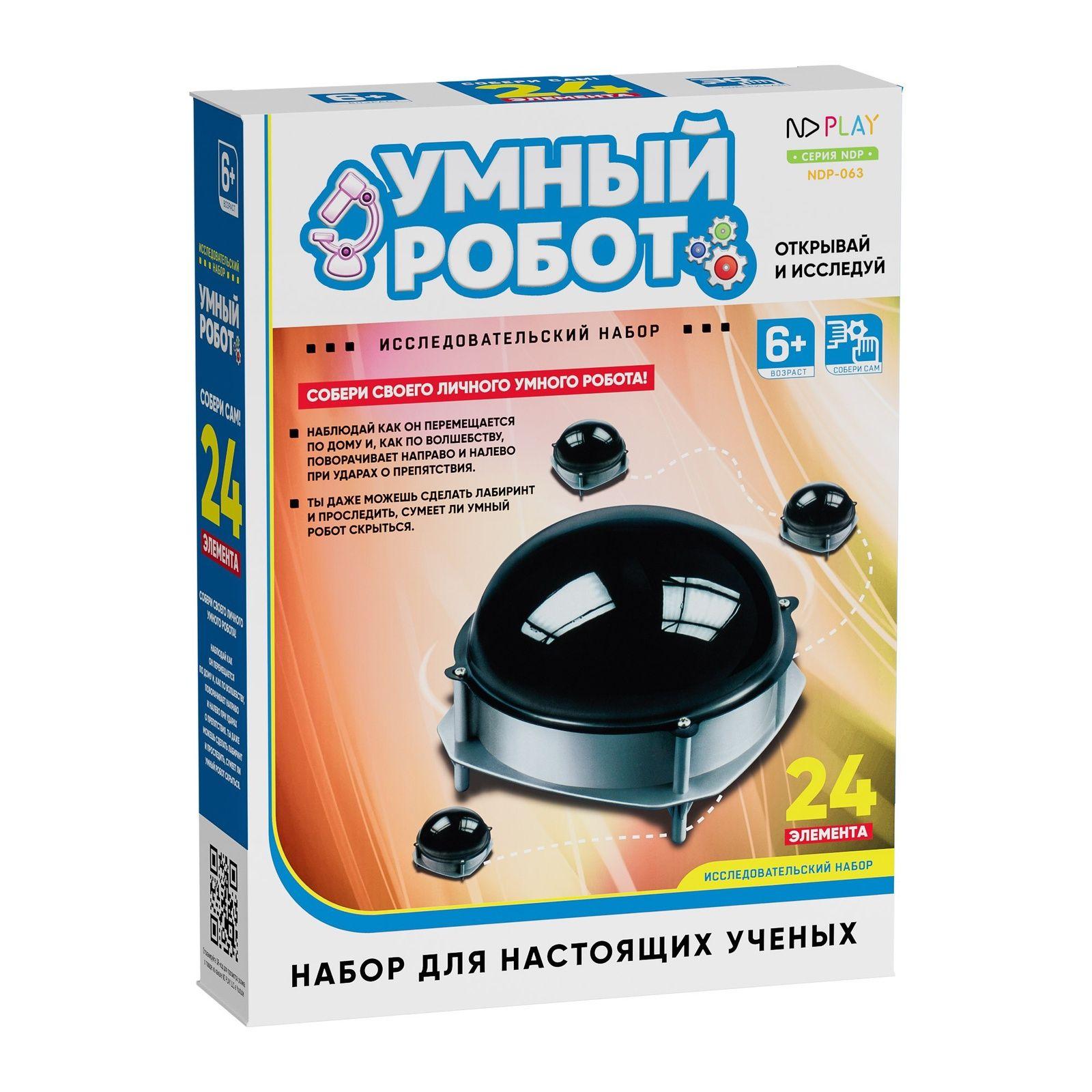 Фото - Конструктор ND Play Умный робот nd play конструктор nd play дикий вепрь 14 деталей