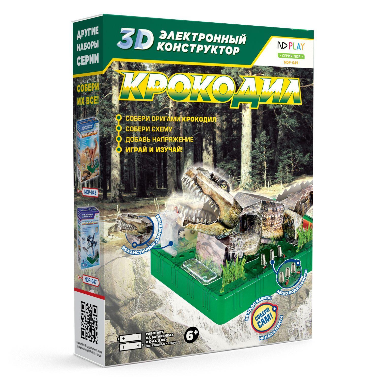 Фото - Электронный 3D-конструктор ND Play Крокодил nd play конструктор nd play дикий вепрь 14 деталей