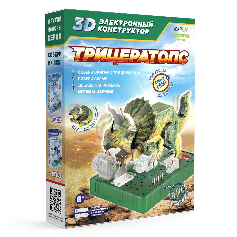 Фото - Электронный 3D-конструктор ND Play Трицератопс nd play конструктор nd play дикий вепрь 14 деталей