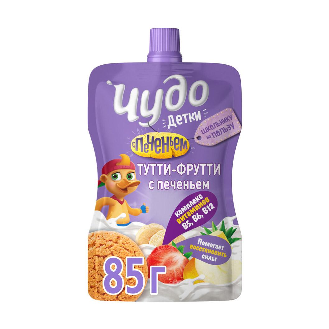 Йогурт питьевой Чудо Детки Тутти-фрутти 2,7% 85 г недорого