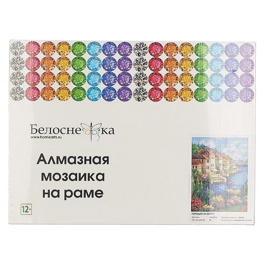 Купить Алмазная мозаика Белоснежка Городок на берегу, Китай, искусственный холст, акрил, металл, бумага, пластмасса, унисекс, Творчество