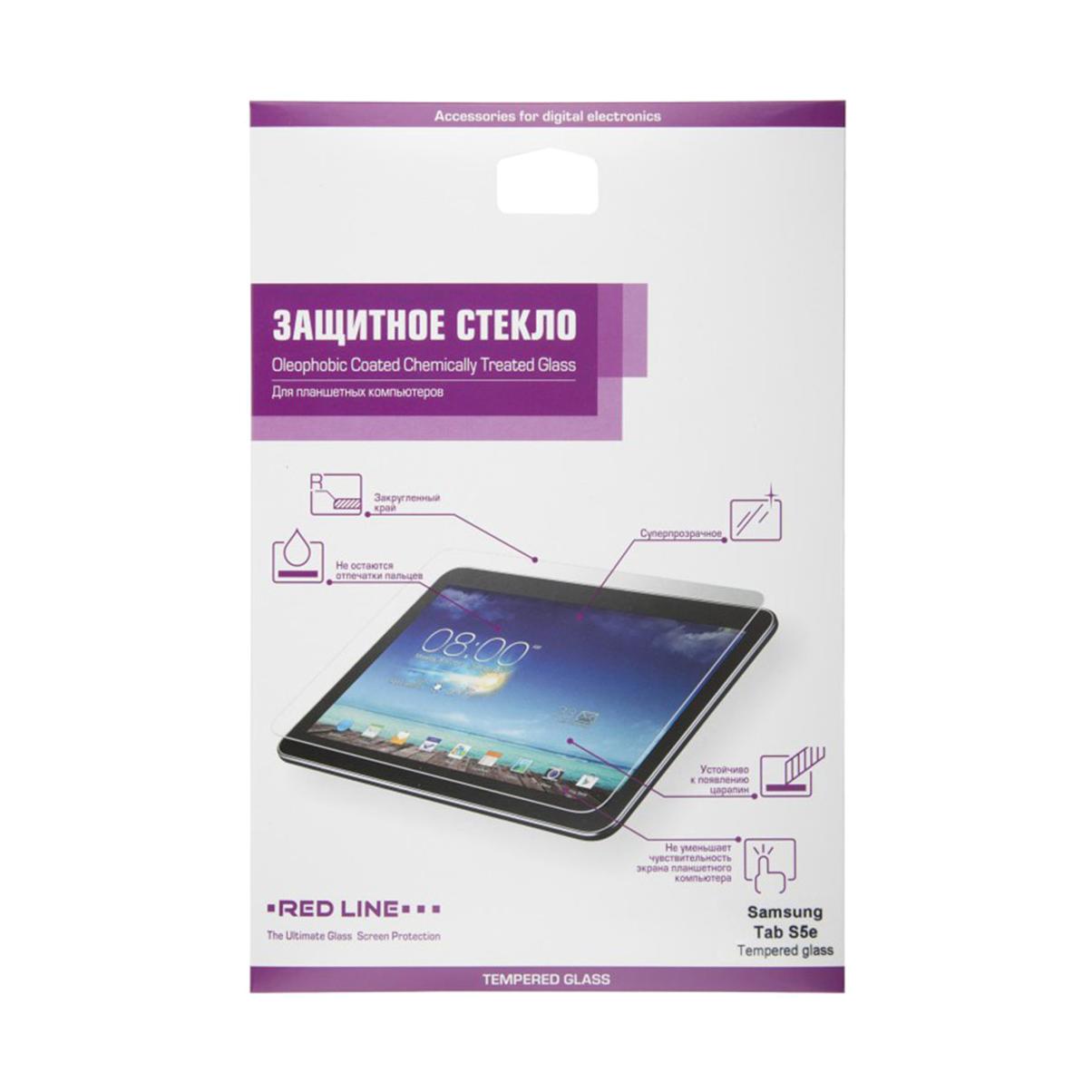 Фото - Защитное стекло Red Line tempered glass для Samsung Tab S5e защитное стекло