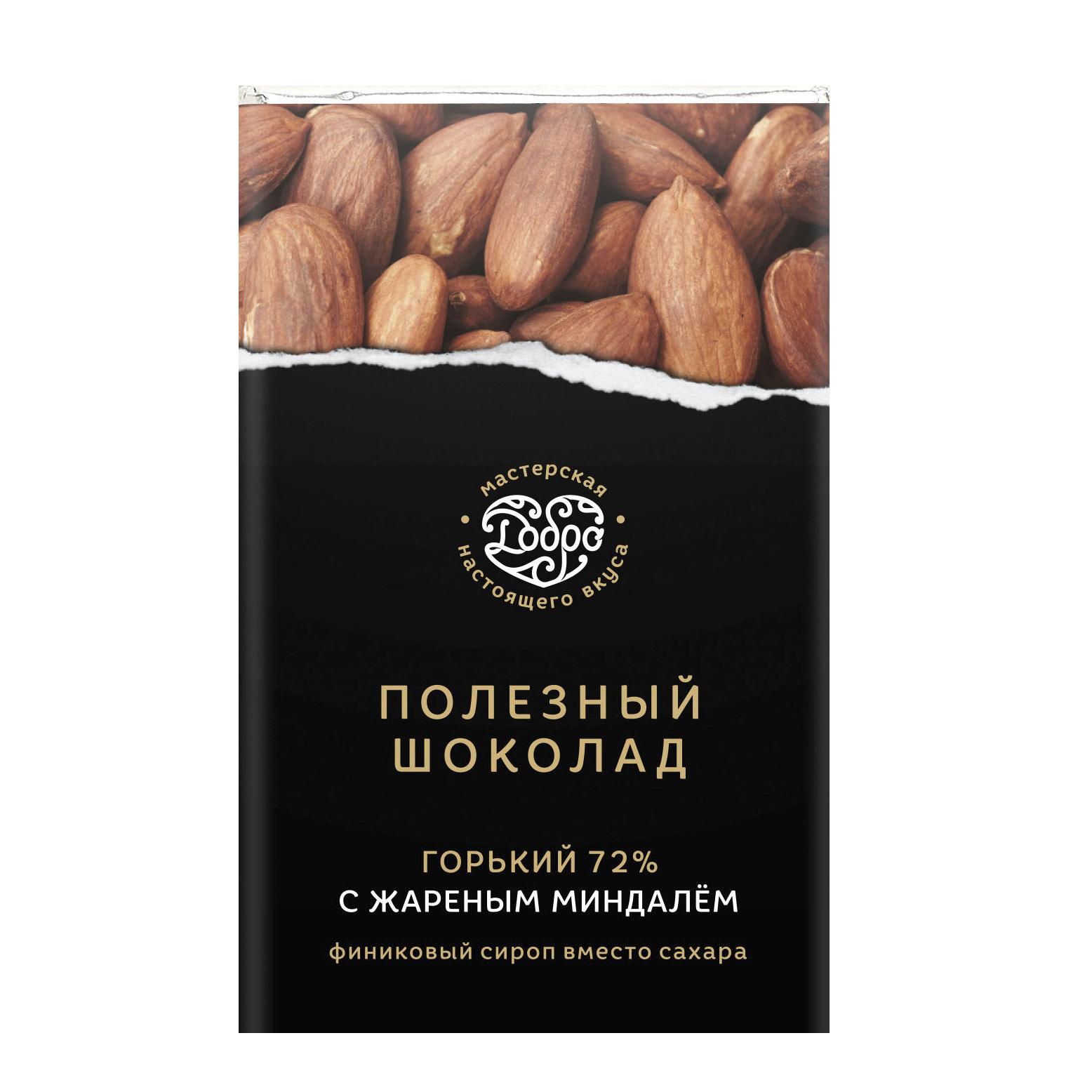 шоколад спартак горький 72% какао 90 г Шоколад горький на финиковом пекмезе с жареным миндалём 72% 90 г