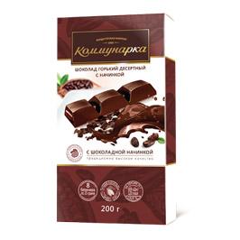 шоколад коммунарка горький десертный 85% 90 г Шоколад Коммунарка горький с шоколадной начинкой 200 г