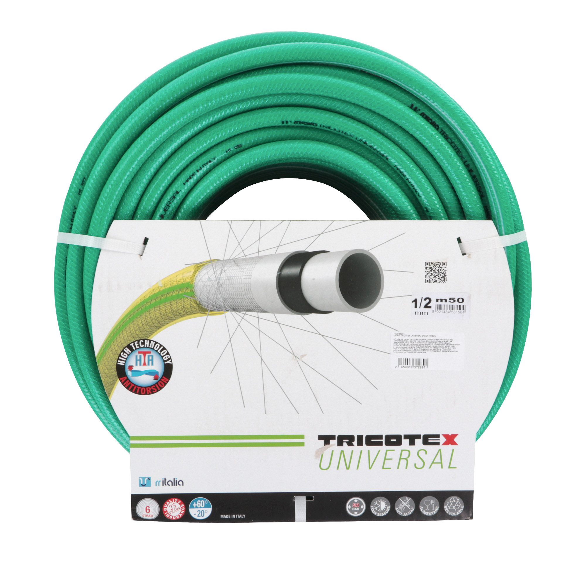 Шланг Rr italia tricotex universal green 1/2 50m катушка для шланга rr italia galvanised rr210