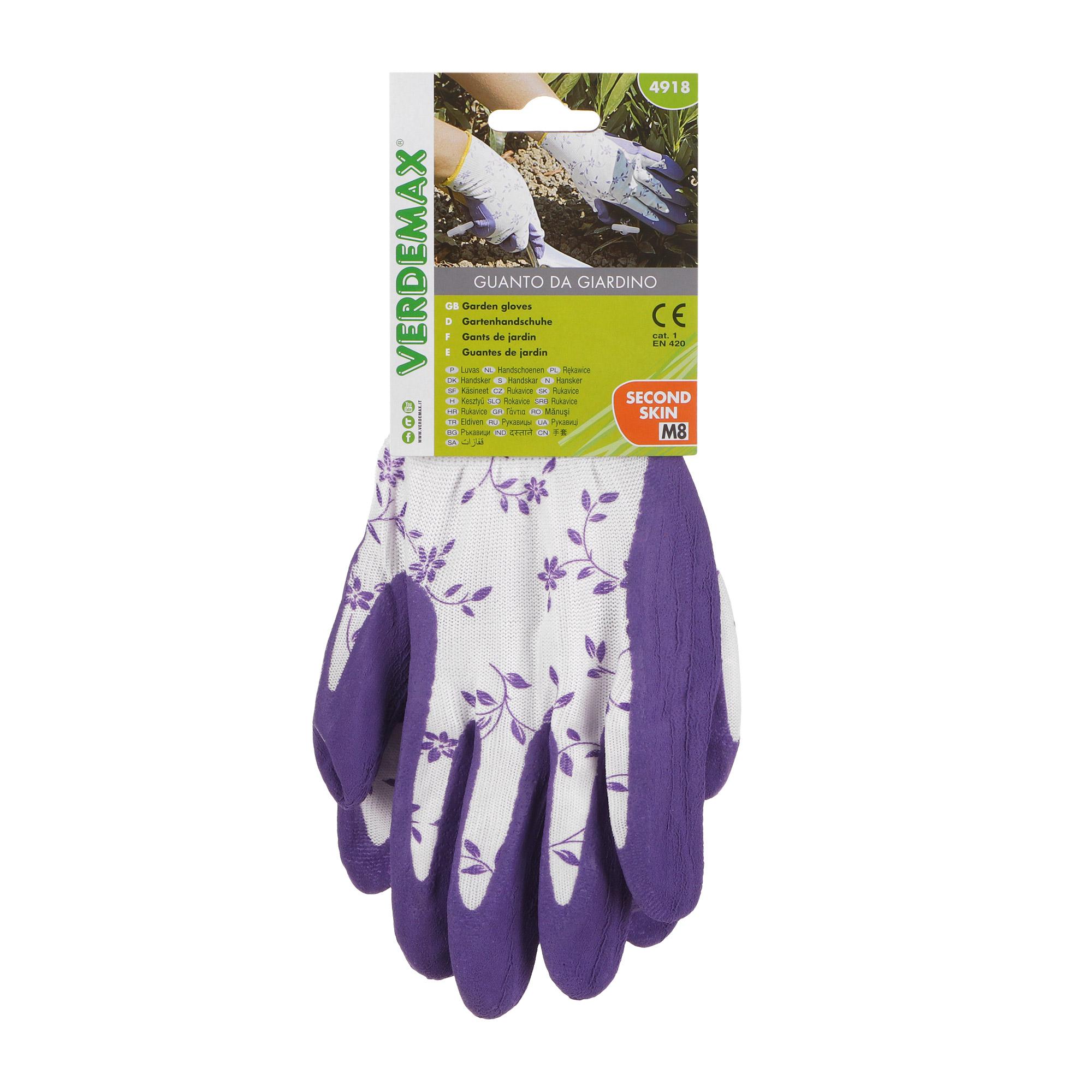 Фото - Перчатки садовые Verdemax бело-сиреневые m перчатки садовые verdemax серо зеленые m