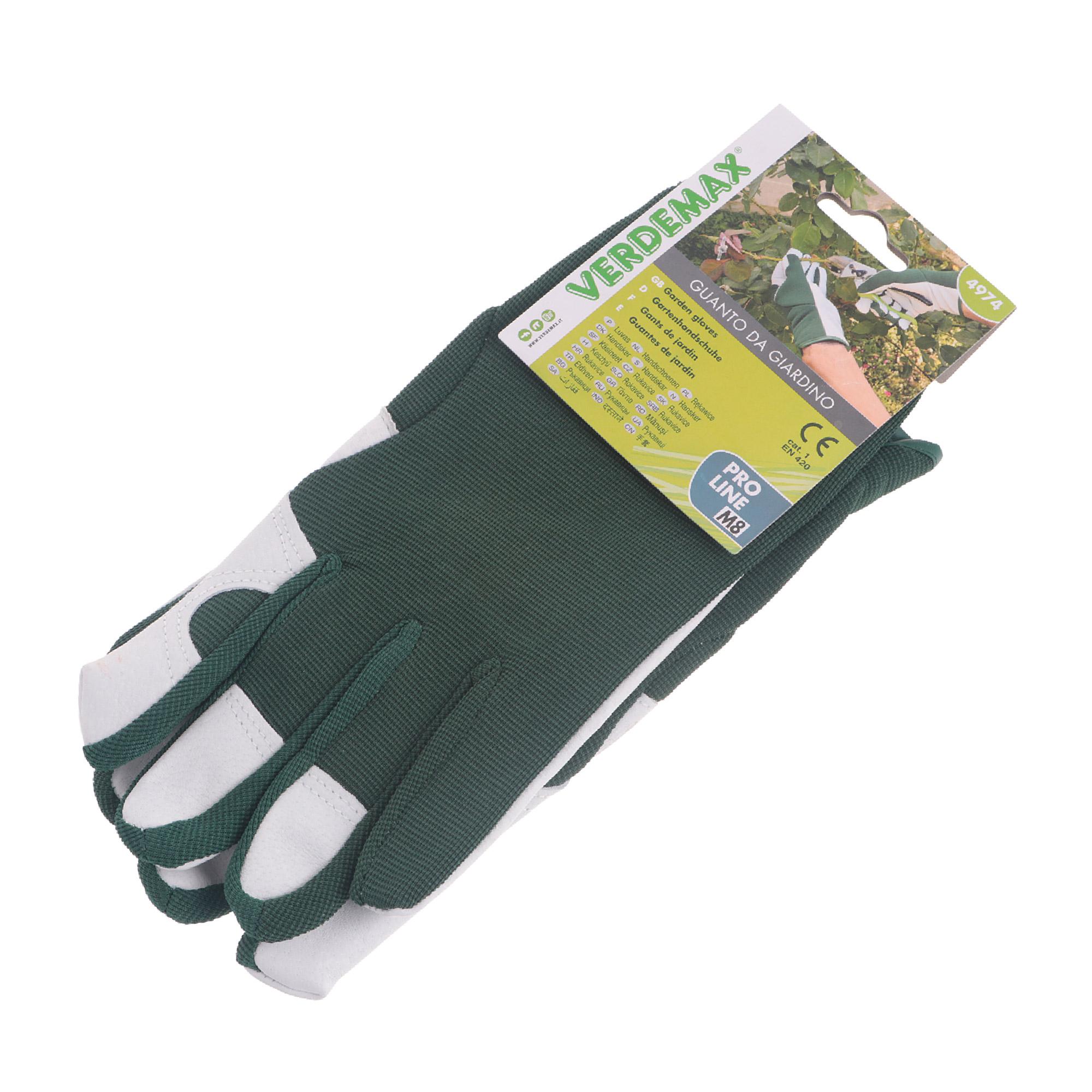 Фото - Перчатки садовые Verdemax зелено-серые M перчатки садовые verdemax серо зеленые m