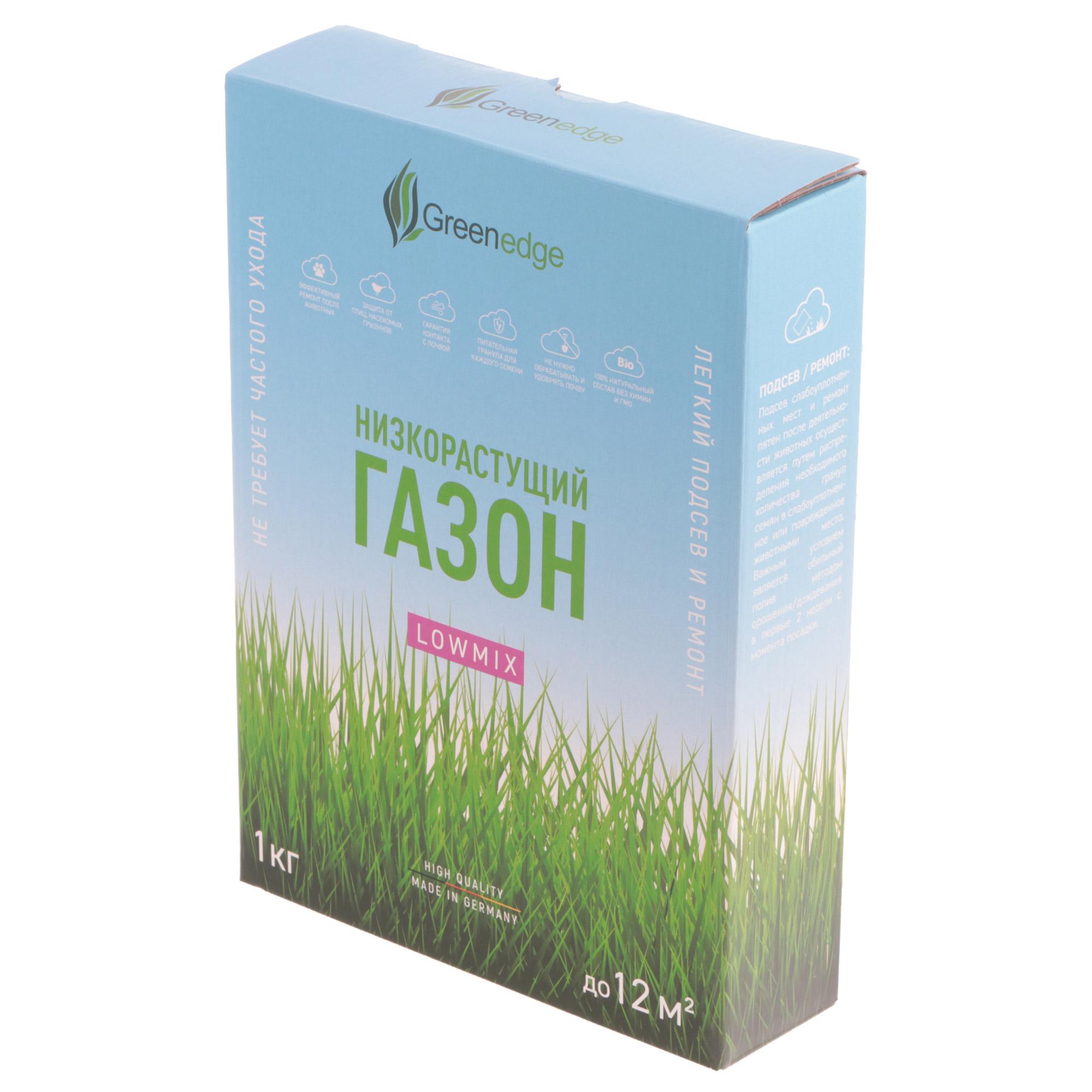 Газонная смесь Green Edge Unimix универсальная 1 кг