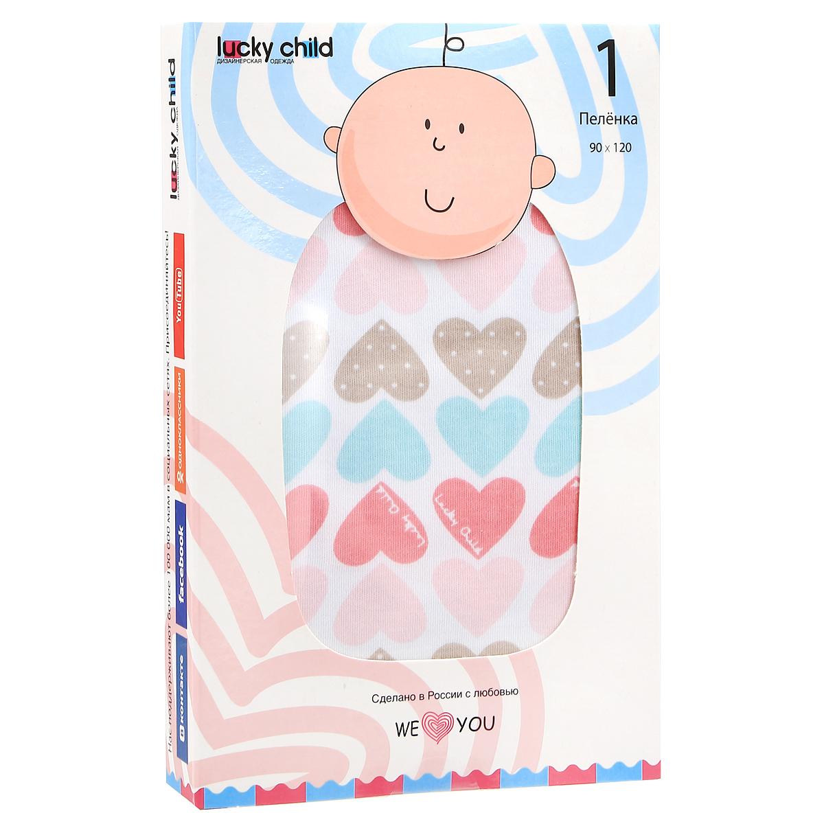 Пеленка Lucky Child детская 141-1000
