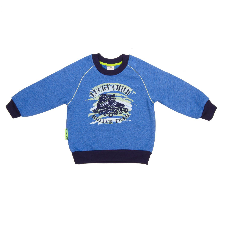 Купить Толстовка Lucky Child Basic Sport голубая 128-134, Голубой, Футер, Для мальчиков, Всесезонный,