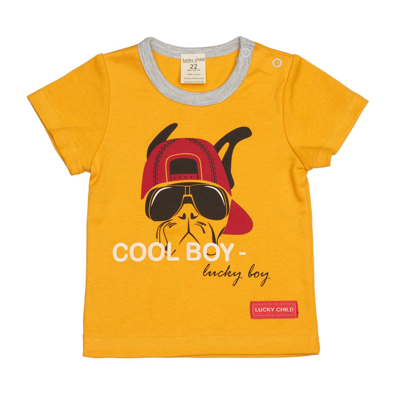 Купить Футболка Крутой парень желтая 122-128, Lucky Child, Желтый, Интерлок, Для мальчиков, Всесезонный,