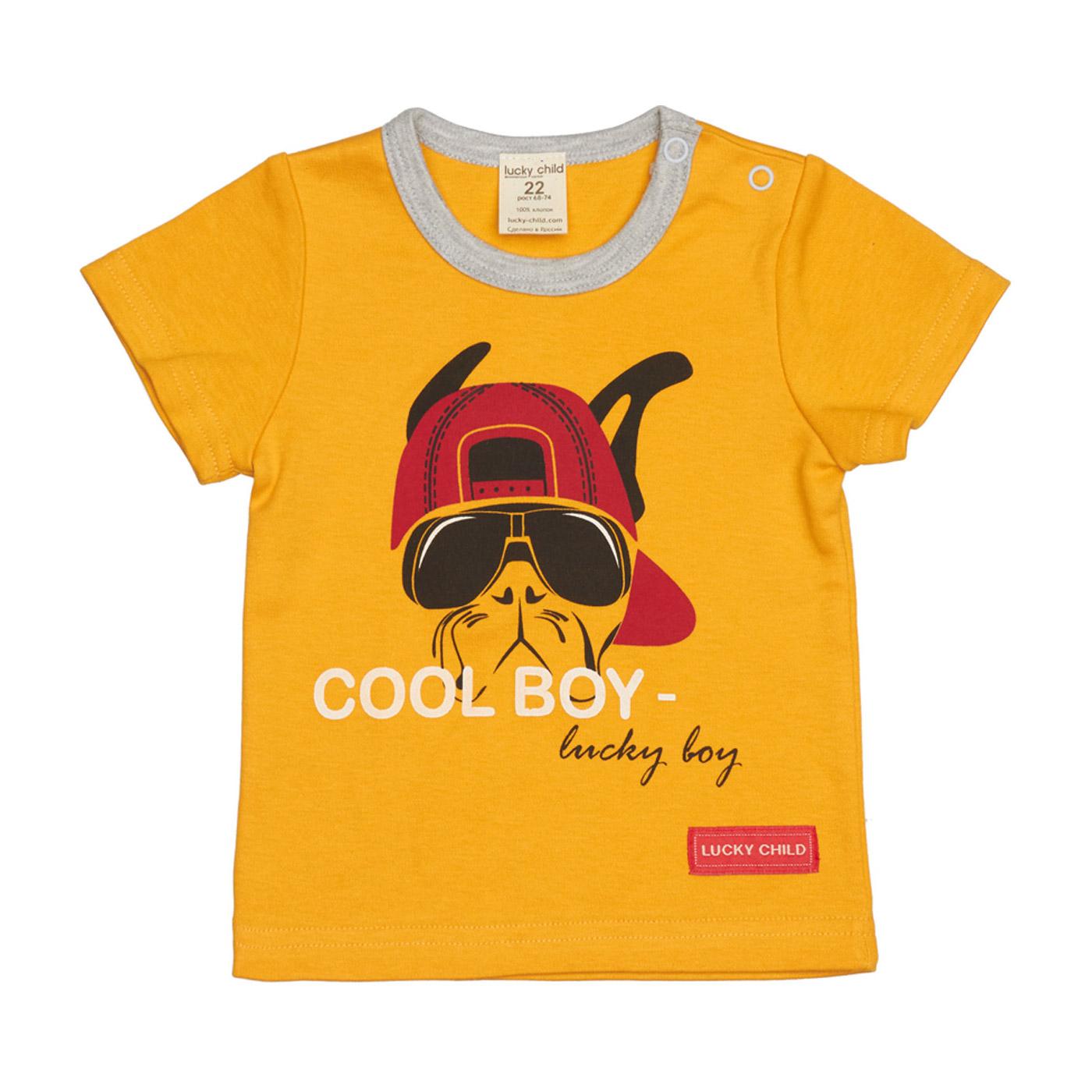 Купить Футболка Крутой парень желтая 128-134, Lucky Child, Желтый, Интерлок, Для мальчиков, Всесезонный,