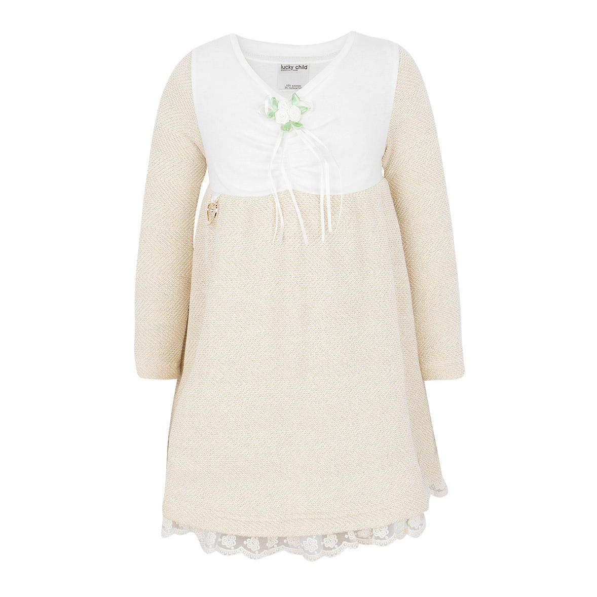 Купить Платье Lucky Child Маленькая леди 122-128, Бежевый, Футер, Для девочек, Осень-Зима,