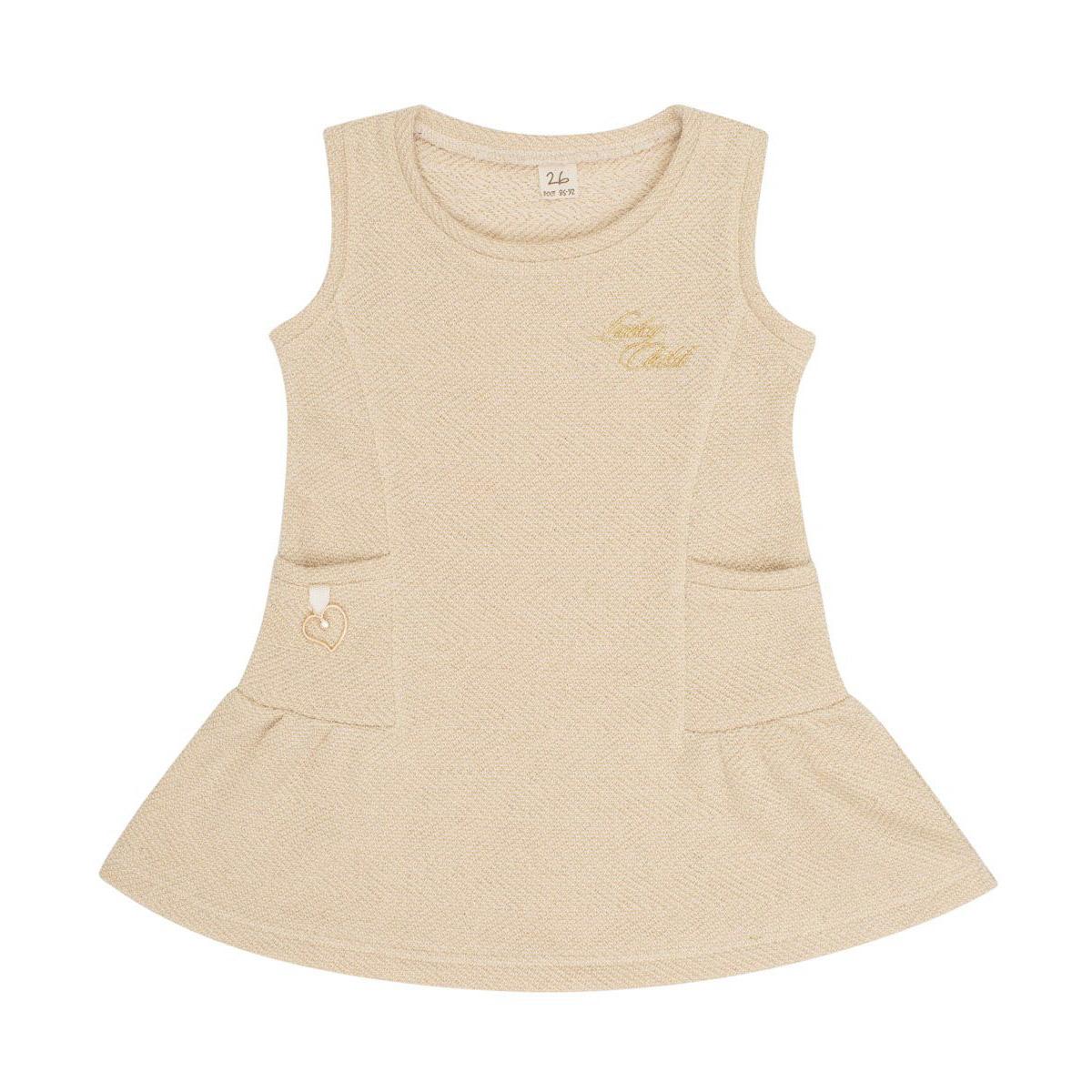 Купить Платье Lucky Child Маленькая леди золотое 116-122, Золотой, Футер, Для девочек, Осень-Зима,