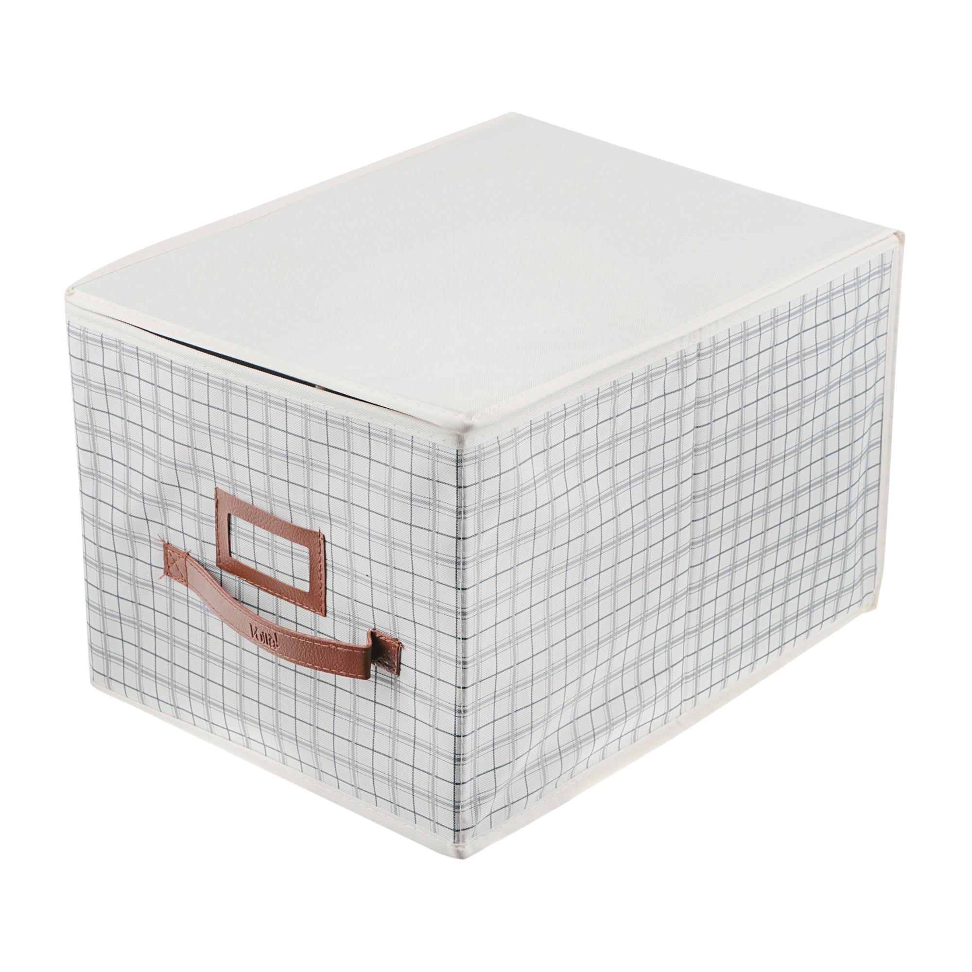 Коробка для хранения вещей Cosatto 30х45х25 см cosatto конверт к коляске wow cosatto fjord
