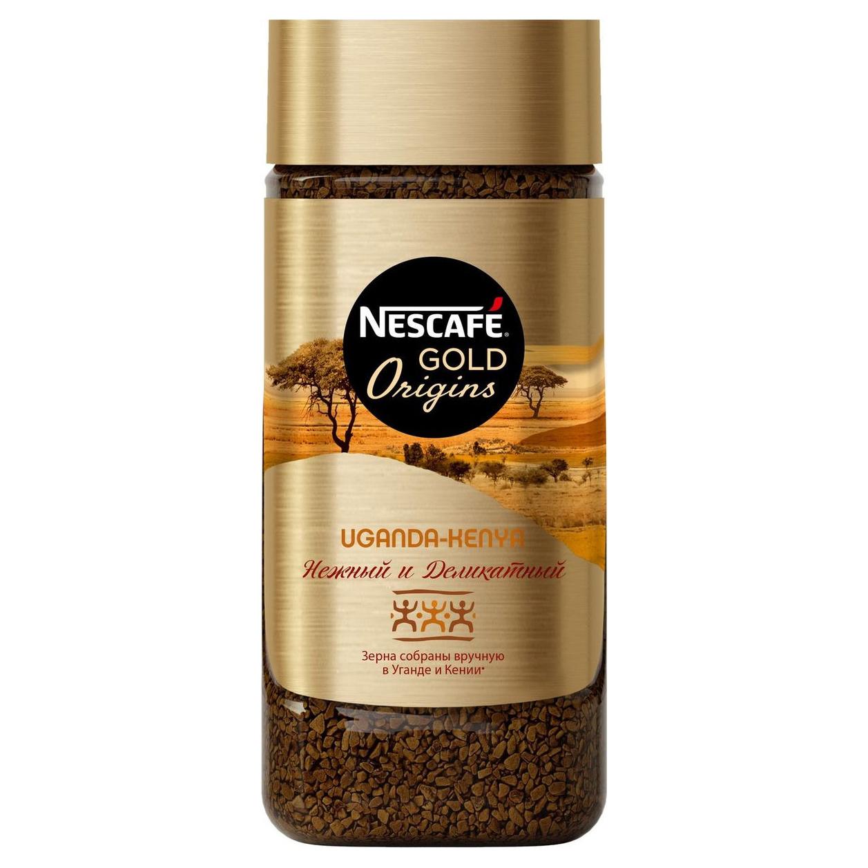 Кофе растворимый Nescafe Gold Uganda-Kenya 85 г sex education in kenya