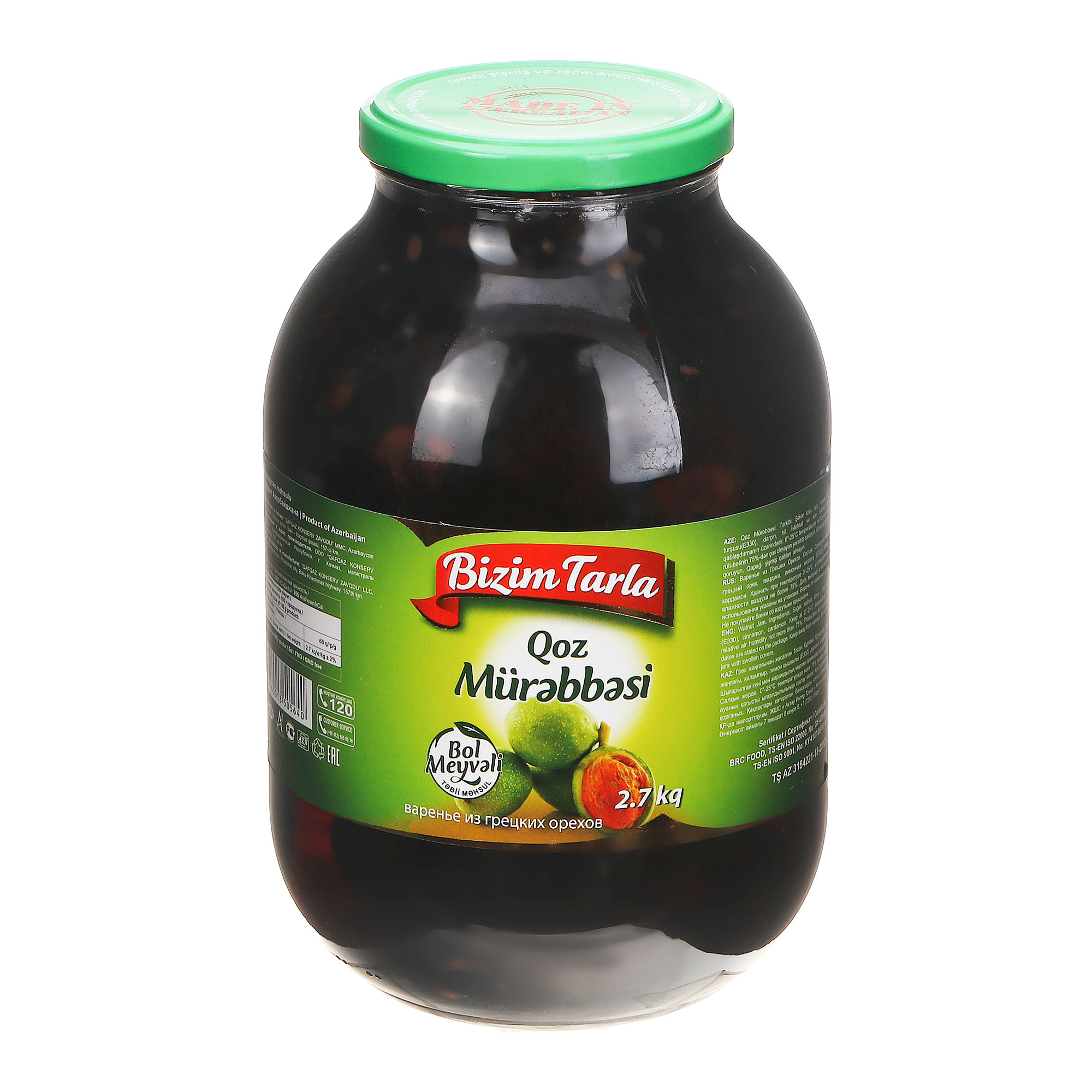 Варенье Bizim Tarla из грецкого ореха 2,7 кг соленья из красных томатов bizim tarla 2 кг