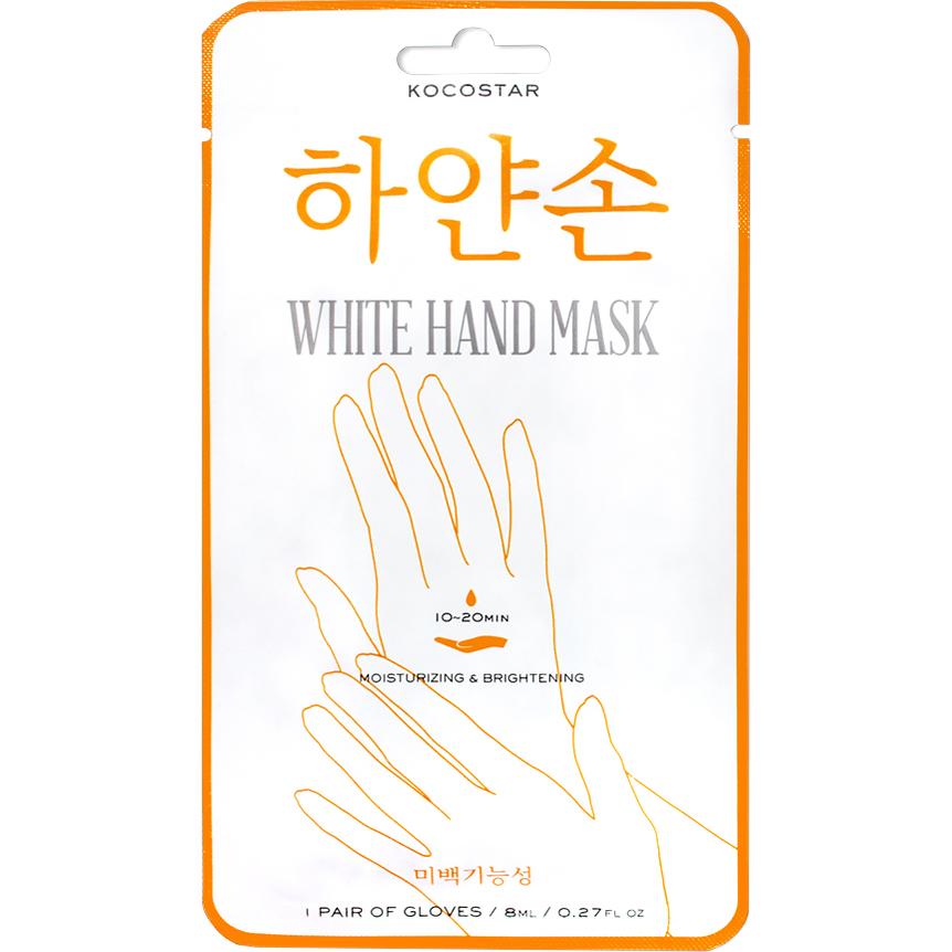Восстанавливающая маска для рук KOCOSTAR Увлажнение и Сияние 8 мл недорого