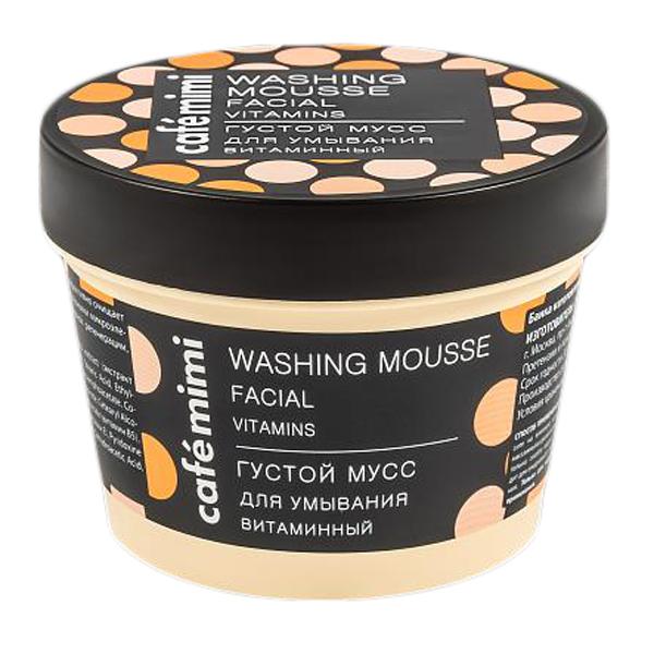 Густой мусс для умывания Cafe Mimi Глубокое Очищение 110 мл маска для лица cafemimi pumpkin