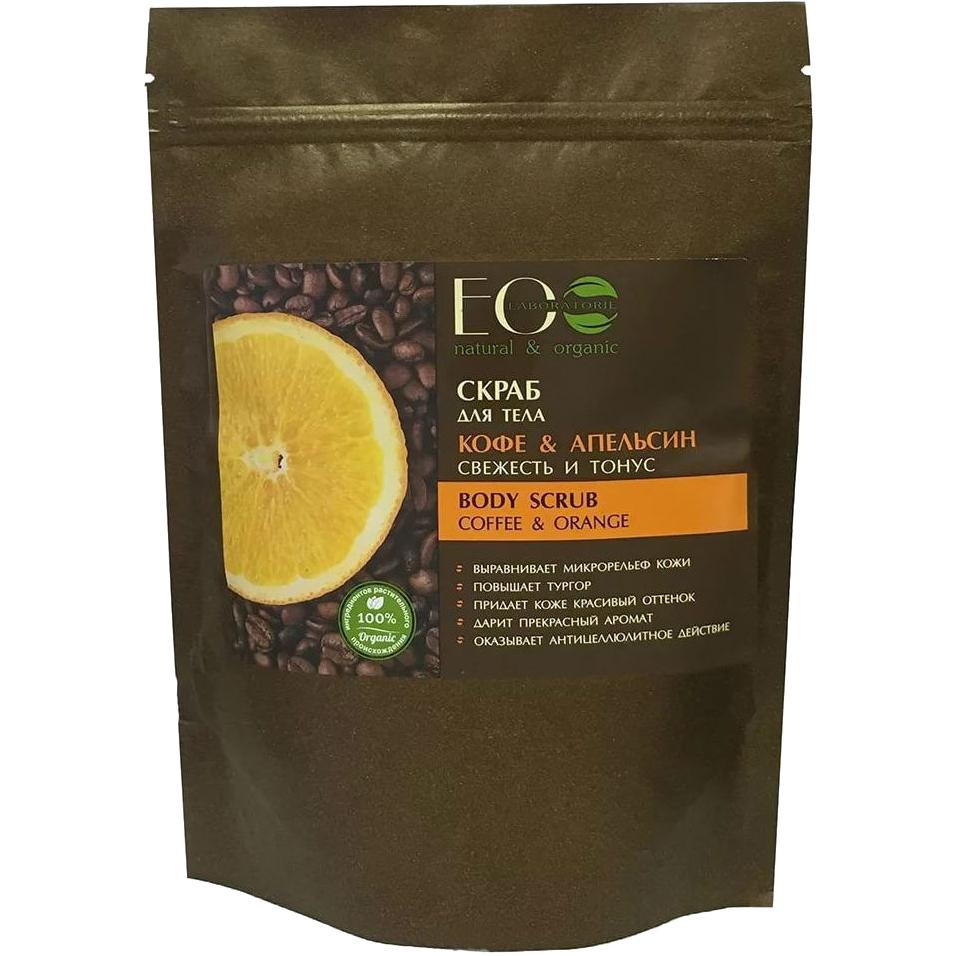 Скраб для тела EO Laboratorie Кофе & Апельсин Свежесть и Тонус 40 г