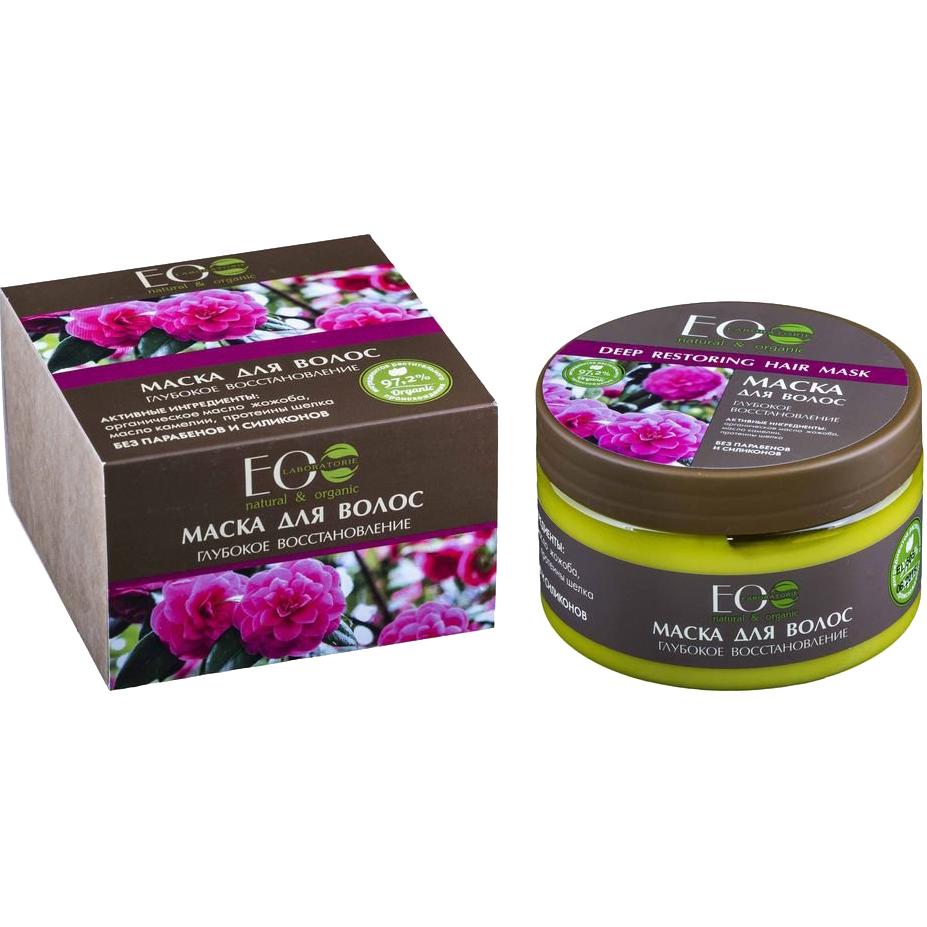 Маска для волос EO Laboratorie Глубокое восстановление 250 мл маска для волос eo laboratorie eo laboratorie eo001lwlzf34