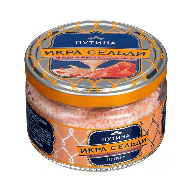 Икра сельди Путина в соусе со вкусом копченого лосося 180 г