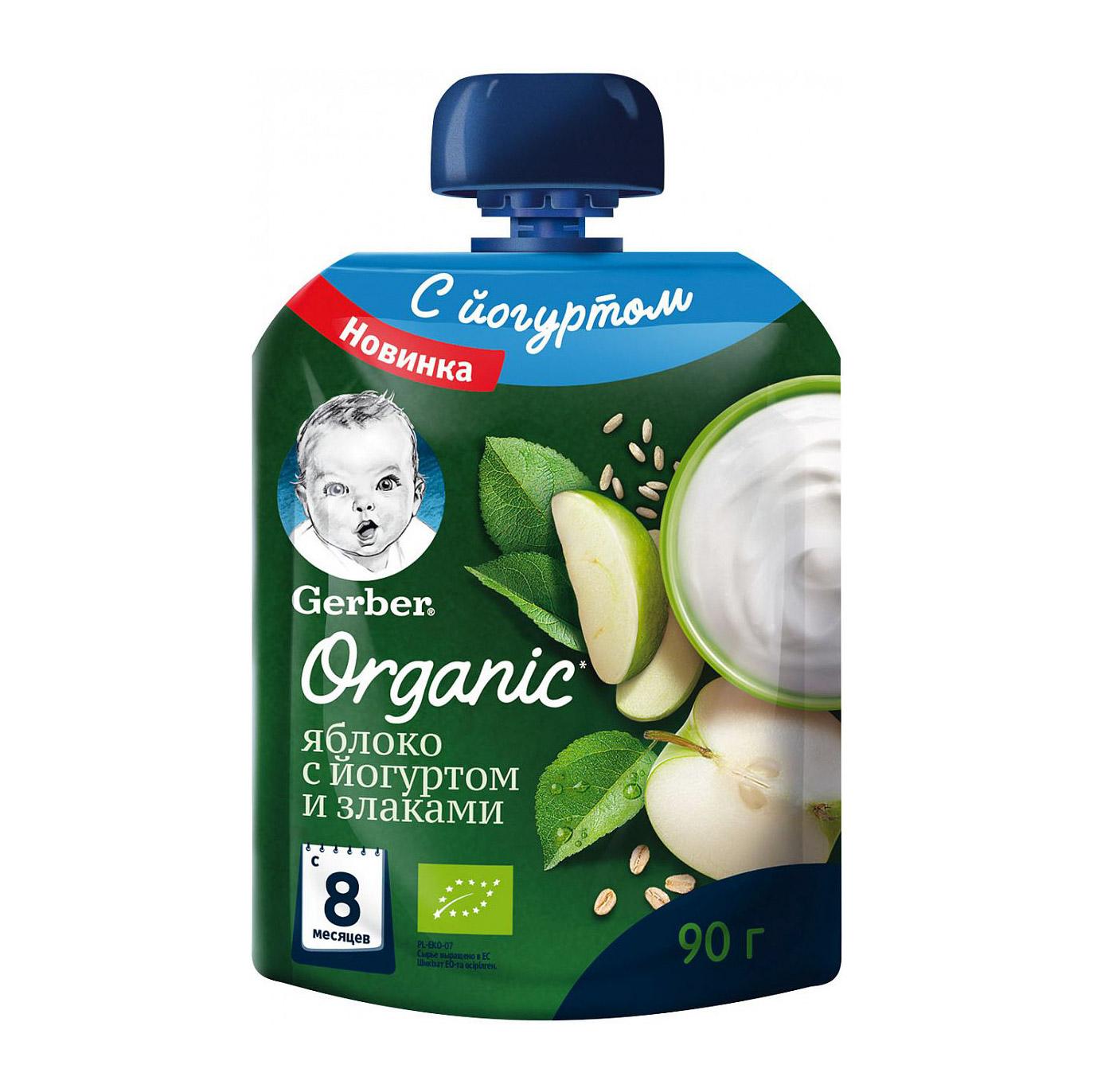 Фото - Пюре фруктово-молочное Gerber Organic Яблоко с йогуртом и злаками 90 г пюре gerber organic банан манго злаки йогурт с 8 мес 90 г