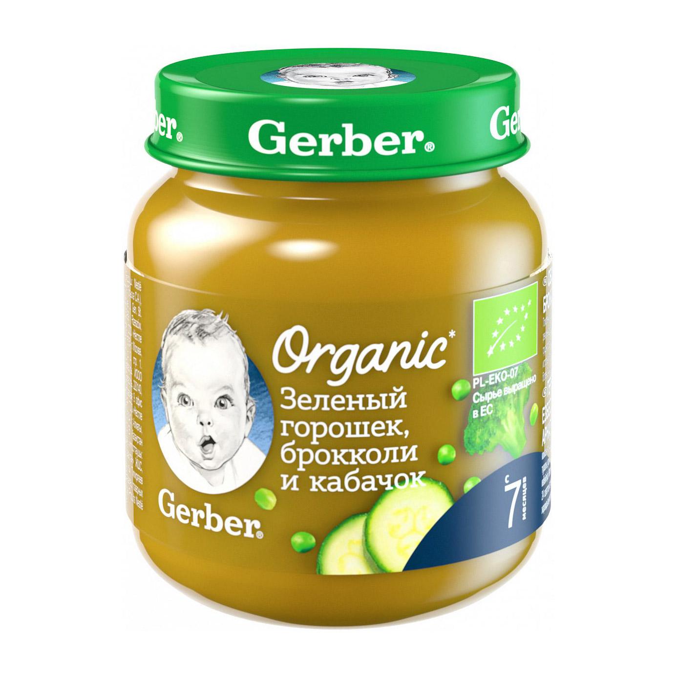 Пюре овощное Gerber Organic Зеленый горошек, брокколи и кабачок 125 г