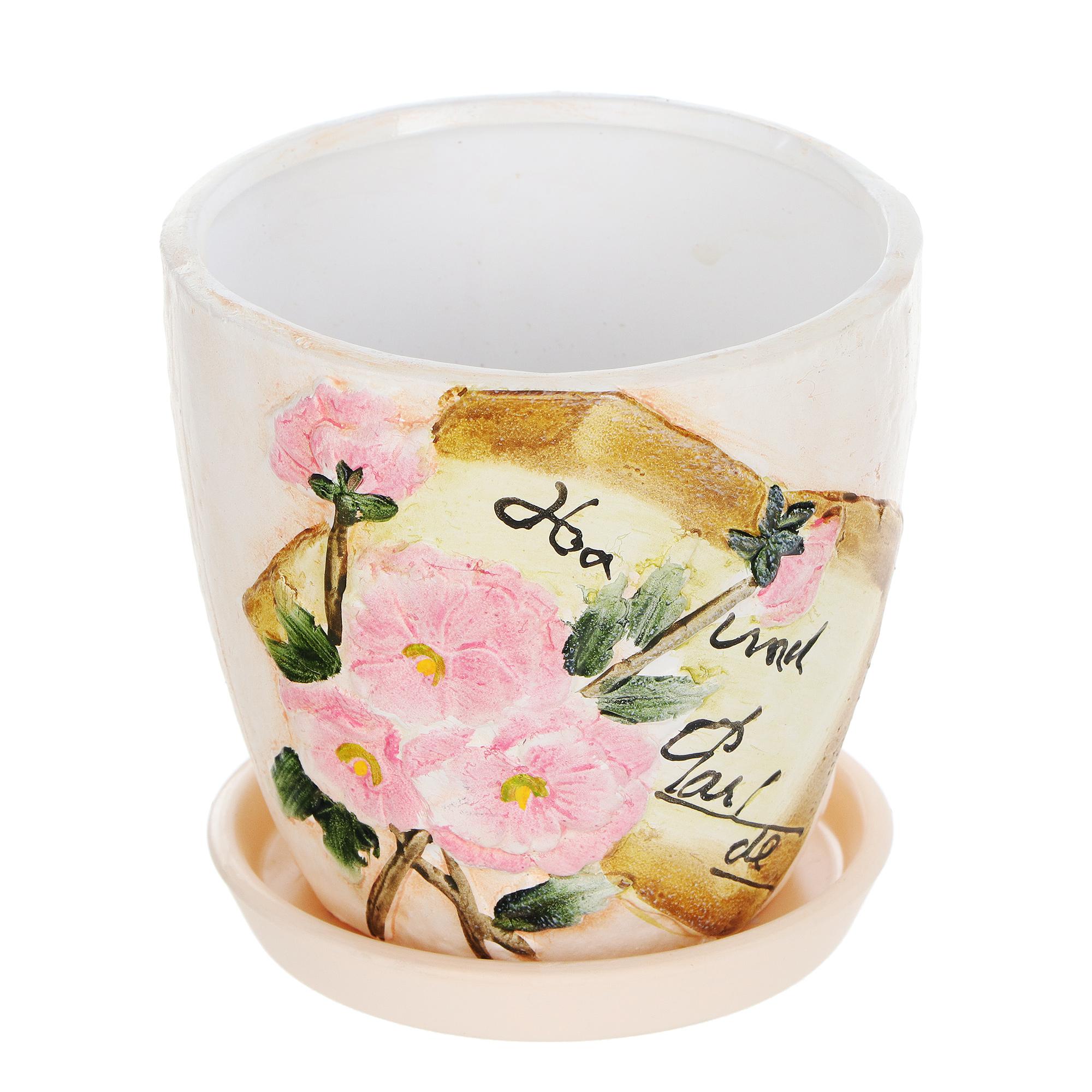Горшок цветочный с поддоном Dehua ceramic, дизайн соцветие 18x18x16см